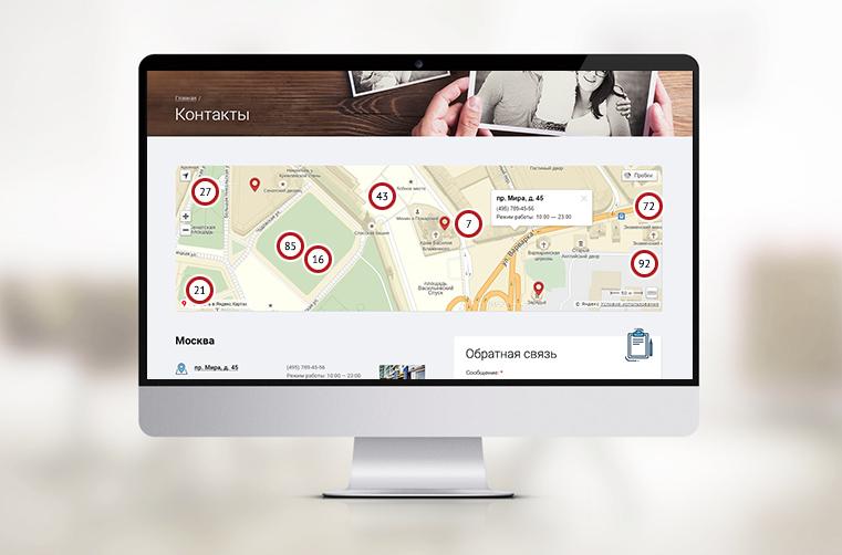Яндекс карта на битрикс тз для сайта образец на битрикс