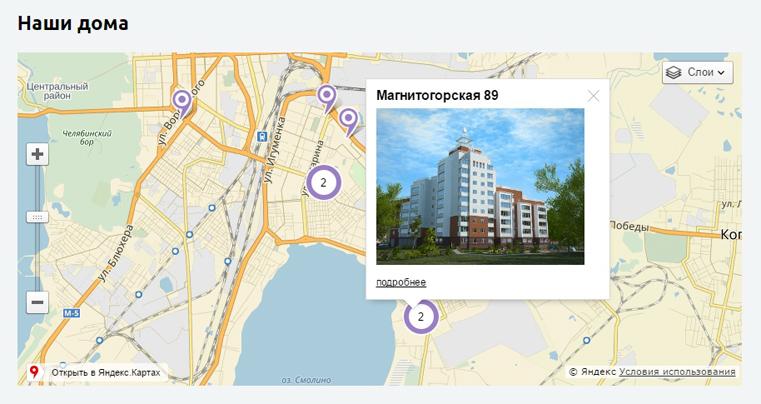 Яндекс карта на битрикс битрикс запретить обновления