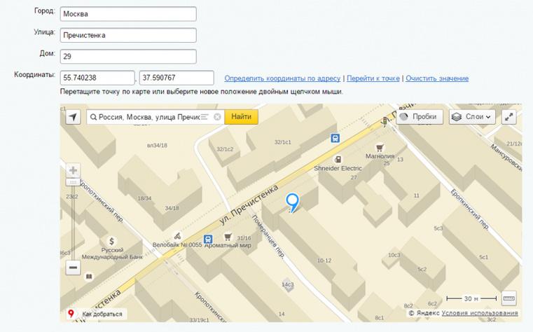Битрикс яндекс карта метки самоучитель по с битрикс