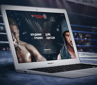 Boxing match promotion website